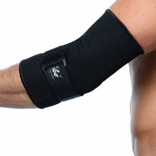 It helps to prevent extreme joint movement when it comes to acute arthritis, and helps to keep the joint stable.